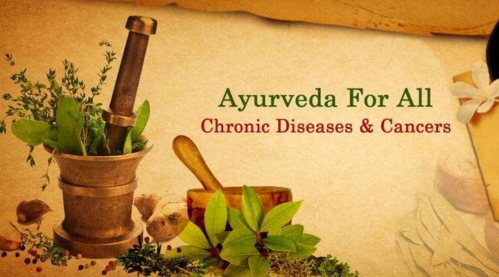 Dr Vaibhav Inamdar, Liver Ayurvedic Treatment in Pune